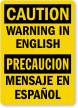Customizable Bilingual OSHA Caution Label