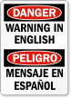 Customizable Bilingual OSHA Danger Label