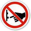 ISO Don't Turn Off Switch Prohibition Symbol Label