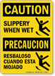 Caution Slippery When Wet Bilingual Sign