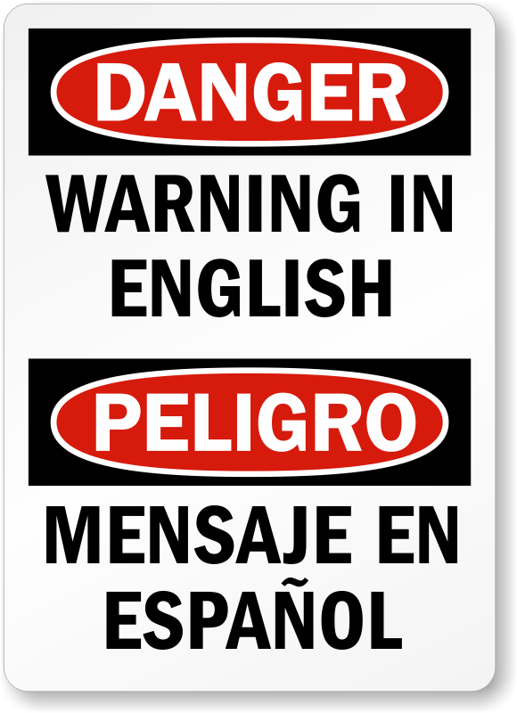 Free safety labels printable safety label pdfs zoom personalize publicscrutiny Images