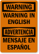 Customizable Bilingual OSHA Warning Label