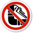 Do Not Disturb Pipe Insulation ISO Prohibition Label