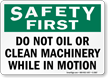 Do Not Oil Machinery In Motion Sign
