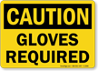 OSHA PPE Caution Sign