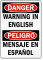 Customizable Bilingual OSHA Danger Label