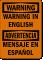 Customizable Bilingual OSHA Warning Label